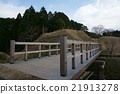 Honmaru Nishi-bashi of Yamanaka Castle Site 21913278