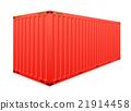 cargo container vector 21914458