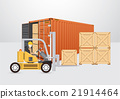 Shipping transportation concept 21914464
