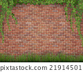 ivy and grass on brick wall background 21914501