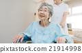 Wheel Chair, women, woman 21914998