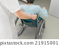 Wheel Chair, wheel-chair, wheelchair 21915001