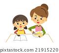 父母和小孩 親子 烹飪 21915220