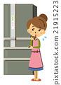 冰箱 苦惱 夫人 21915223