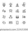 baby toys vector black icon set on white bg 21915308