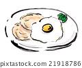 食物 食品 火腿雞蛋 21918786