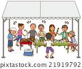 member, tent, leisure 21919792