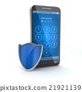 핸드폰, 보안, 경비 21921139