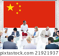 CHina National Flag Business Team Meeting Concept 21921937