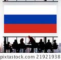 Russia Flag Patriotism Russian Pride Unity Concept 21921938