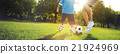 Little Boy Playing Soccer With His Father Concept 21924969