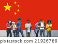 China National Flag Studying Diversity Students Concept 21926769