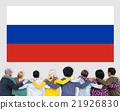 Russia Flag Patriotism Russian Pride Unity Concept 21926830