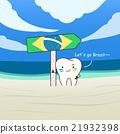 cartoon tooth with brzilian billboard 21932398