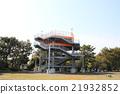 海嘯 塔 避難所 21932852