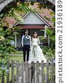 情侣 户外 花园婚礼 21936189