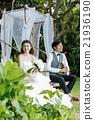 情侶 新婚 夫婦 21936190