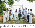 newlywed, outside, celecbration 21936215