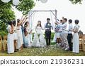 一對著名的新婚夫婦 21936231