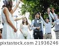 一對著名的新婚夫婦 21936246