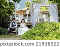 情侣 户外 花园婚礼 21936322