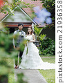 情侣 户外 花园婚礼 21936358