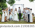 newlywed, outside, celecbration 21936365