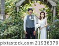 情侣 户外 花园婚礼 21936379