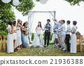 一對著名的新婚夫婦 21936388