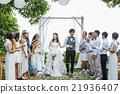 一對著名的新婚夫婦 21936407