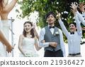 一對著名的新婚夫婦 21936427