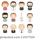 Set of colorful male faces icons. Funny cartoon 21937504