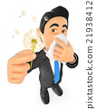 3D Businessman with pollen allergy 21938412