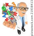 3D Math teacher with calculator and abacus 21938413