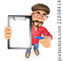 3D Film director with blank clipboard and a pen 21938414