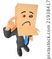 3D Businessman with cardboard box on head. Sad 21938417