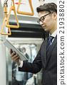 商務人士 平板電腦 平板 21938802