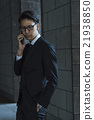 商务人士 商人 男性白领 21938850