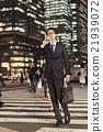 商務人士 青春 年輕 21939072