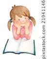 書籍和女孩 21941146