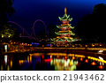 Pagoda in Tivoli Park  illuminated 21943462
