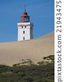 Lighthouse on a Sand Dune 21943475