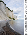 The Cliffs of Mons Klint 21943489