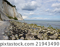 The Cliffs of Mons Klint 21943490