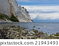 The Cliffs of Mons Klint 21943493