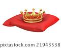 冠 王冠 皇冠 21943538