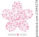 日本的圖標 21944279