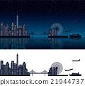 城市 夜景 景色 21944737