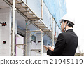 건물, 남성, 남자 21945119