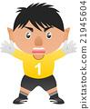 Soccer goalkeeper 21945604